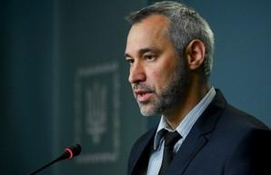 Что известно о новом генеральном прокуроре Украины