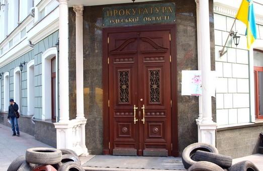 Рябошапка подписал приказ об увольнении прокурора Одесской области