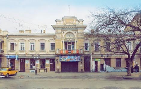 Зоозащитники устроили митинг у здания суда, где рассматривается иск к одесскому цирку