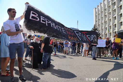 В Одессе прошёл митинг в поддержку уволенного директора Худмузея