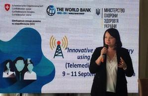 В Одессе обсуждают внедрение инновационных услуг в сфере здравоохранения