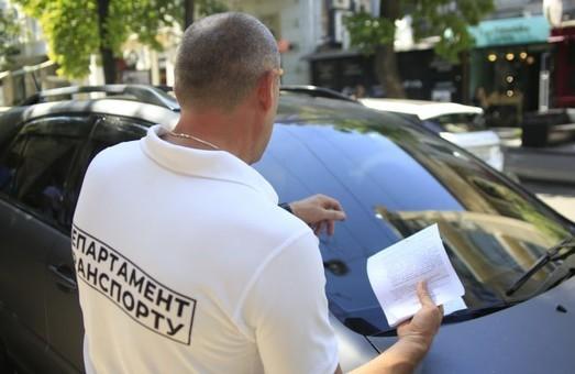 Одесских автохамов начали штрафовать