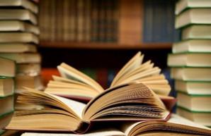 Международный литературный фестиваль состоится в Одессе