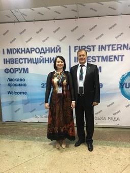 В Южном проходит Международный инвестиционный форум