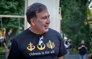 Саакашвили передумал бороться за кресло мэра Одессы