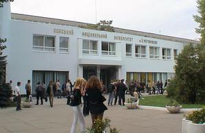 Посол Франции приедет в Одессу на международную конференцию