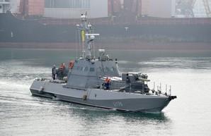 В Одессу для испытаний прибыл бронированный катер ВМС Украины
