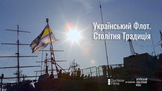 В Одессе идёт съёмка документальной киноленты об истории отечественного флота