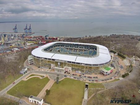 Стадион «Черноморец» в очередной раз выставят на аукцион