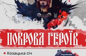 В Одесской области устроят фестиваль казачества