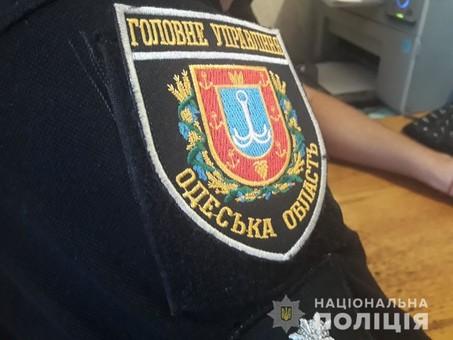 В одесской области полиция расследует акт вандализма