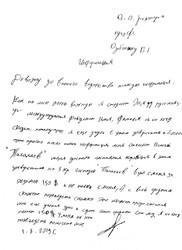 Общественность Одессы возмущена ситуацией вокруг областного департамента здравоохранения