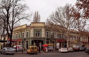 Определён подрядчик, который отремонтирует в Одессе дом Вагнера