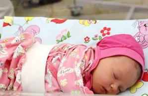 В Одессе собираются открыть центр по уходу за новорожденными