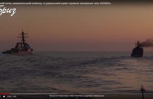 В Чёрном море прошли совместные учения американских, украинских и румынских ВМС