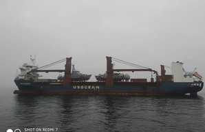 Патрульные катера класса Island уже в Одессе