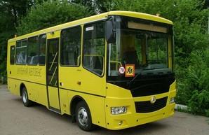 Куяльницкий сельсовет приобрёл для школьников автобус