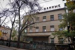 В Одессе вместо бывшей бани на Торговой построят шестиэтажный ТРЦ с подземной парковкой