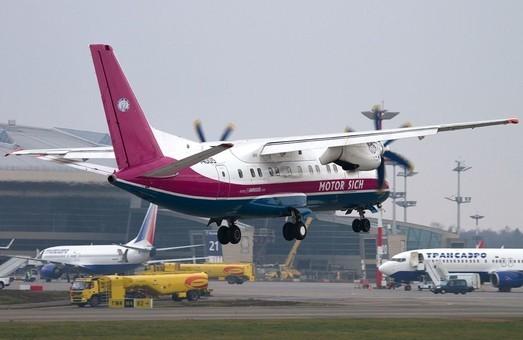 В компании «Мотор Сiч» заявили об отмене рейсов Киев-Одесса до 20 декабря