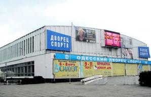 Одесский дворец спорта примет детский турнир по хоккею