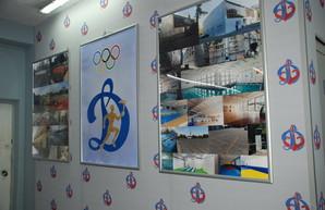 Одесский спорткомплекс «Динамо» открыли после модернизации