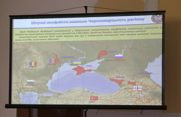 В Одессе стартовала 3-я Международная конференция по морской безопасности
