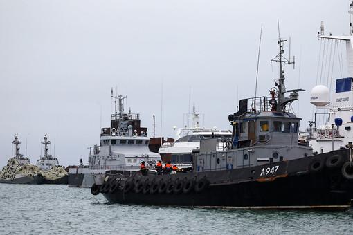 Возвращённые Россией корабли ожидает экспертиза