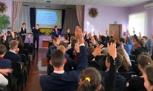 Чиновники райадминистраций встретятся с одесскими школьниками в рамках «Детской сессии»