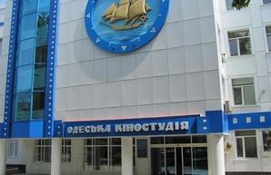 На Одесской киностудии начали съёмки полицейской комедии
