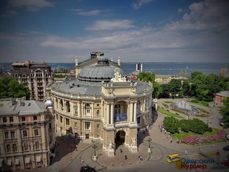 Одесский оперный обзавёлся металлодетекторами