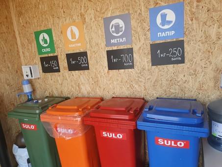 Украинцы создали бесплатное приложение для тех, кто сортирует и перерабатывает вторсырье и отдает вещи на реюз