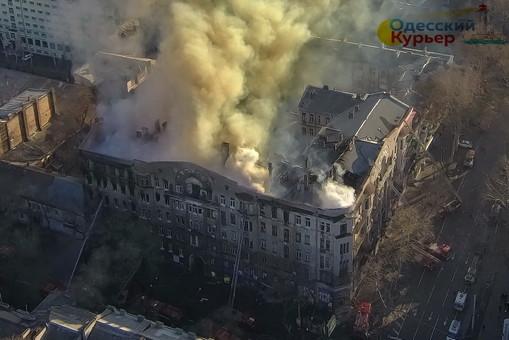 Сильный пожар на Троицкой: вид с высоты птичьего полёта