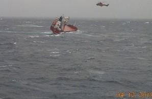 Одесский сухогруз потерпел крушение в Эгейском море