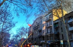 В Одессу прибыла правительственная комиссия для расследования нашумевшего пожара