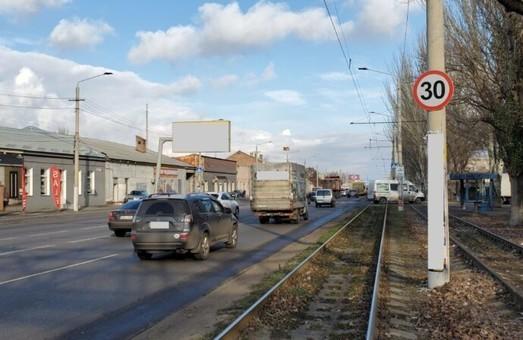 На одесских улицах появились новые дорожные знаки
