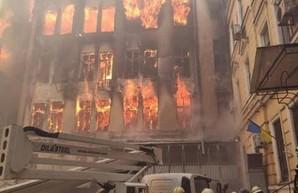 Одесским институтам морской биологии и археологии нанёс огромный ущерб пожар 4 декабря
