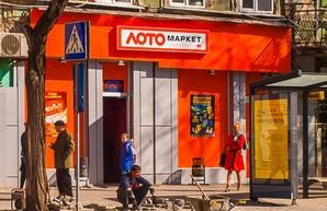 Одесские «лотомаркеты» стали вне закона