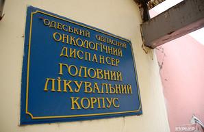 Ещё одно одесское медучреждение оказалось под угрозой закрытия из-за иска ГСЧС