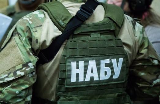 НАБУ проводит обыски в Одесском порту