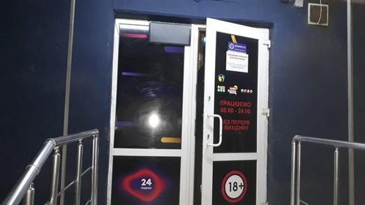 На одесских Черёмушках закрыли очередной «лотомаркет»