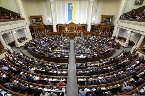 Сколько одесские нардепы получили компенсации за жильё в Киеве