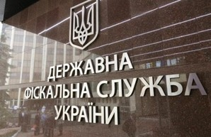 В Одессе снимают с должности всё начальство налоговой службы