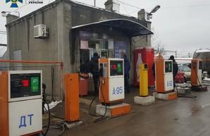 С начала года в Одесской области закрыты 25 нелегальных АЗС