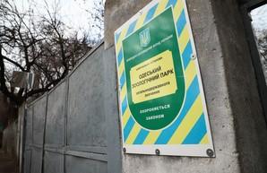 Главный вход в одесский зоопарк будет находиться со стороны Преображенского парка