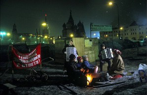 Standard & Poor's прогнозирует России очередное экономическое пике
