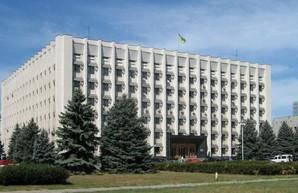 В Одесской обладминистрации прошли обыски
