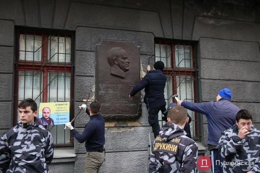 Одесские активисты сняли последнюю мемориальную доску Георгию Жукову