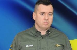 Одесскому погранотряду представили нового начальника штаба