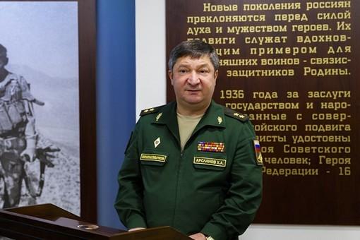 ФСБ арестовало заместителя начальника Генштаба ВС РФ