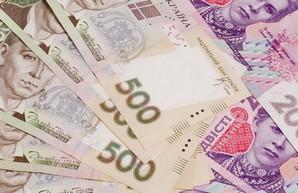 В Одесской области чиновники райадминистрации за два года присвоили 7 миллионов
